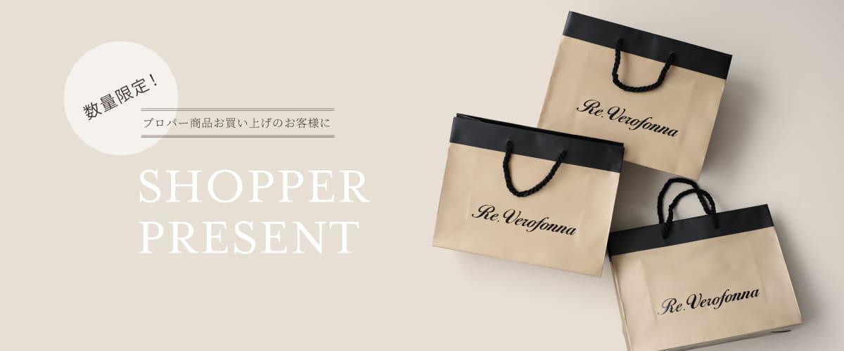 /images/slide/210901_vero_shopper_pc.jpg